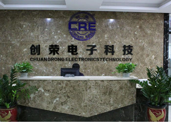 CRE electronic technology Co.,LTD